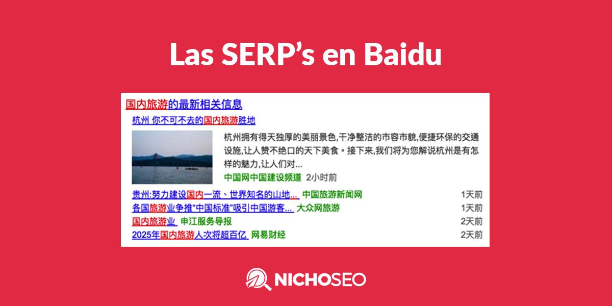 Como se ve Baidu